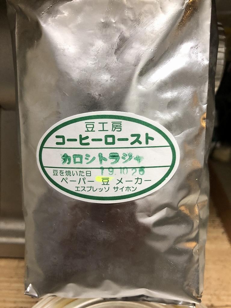 自家製麺 SHIN(新)@反町_a0384046_22284371.jpg