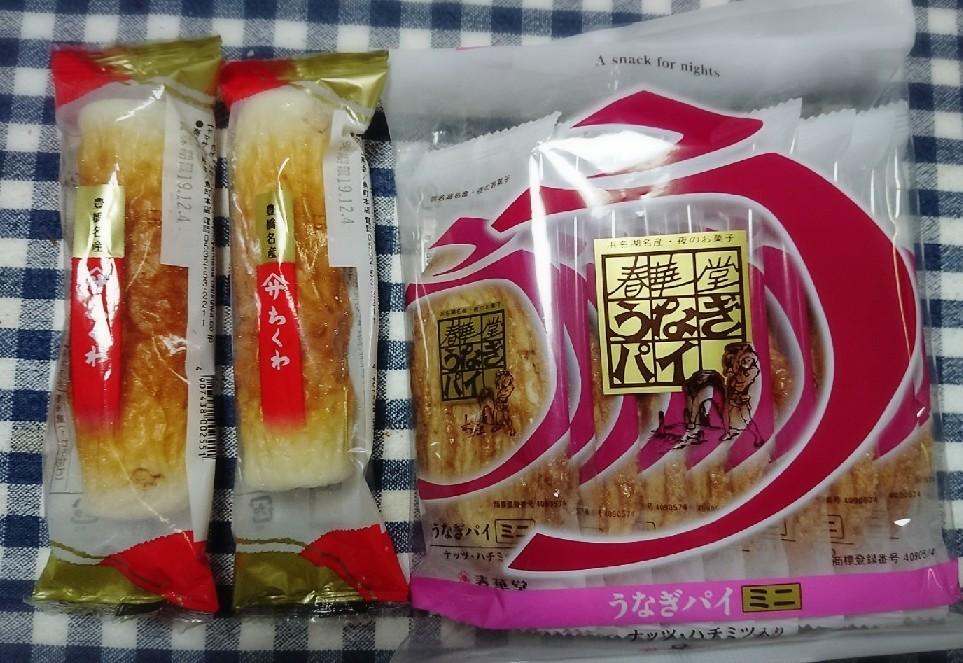 11/28(木)小鍋っち 11/29(金)ちくわ_c0388146_22133541.jpg
