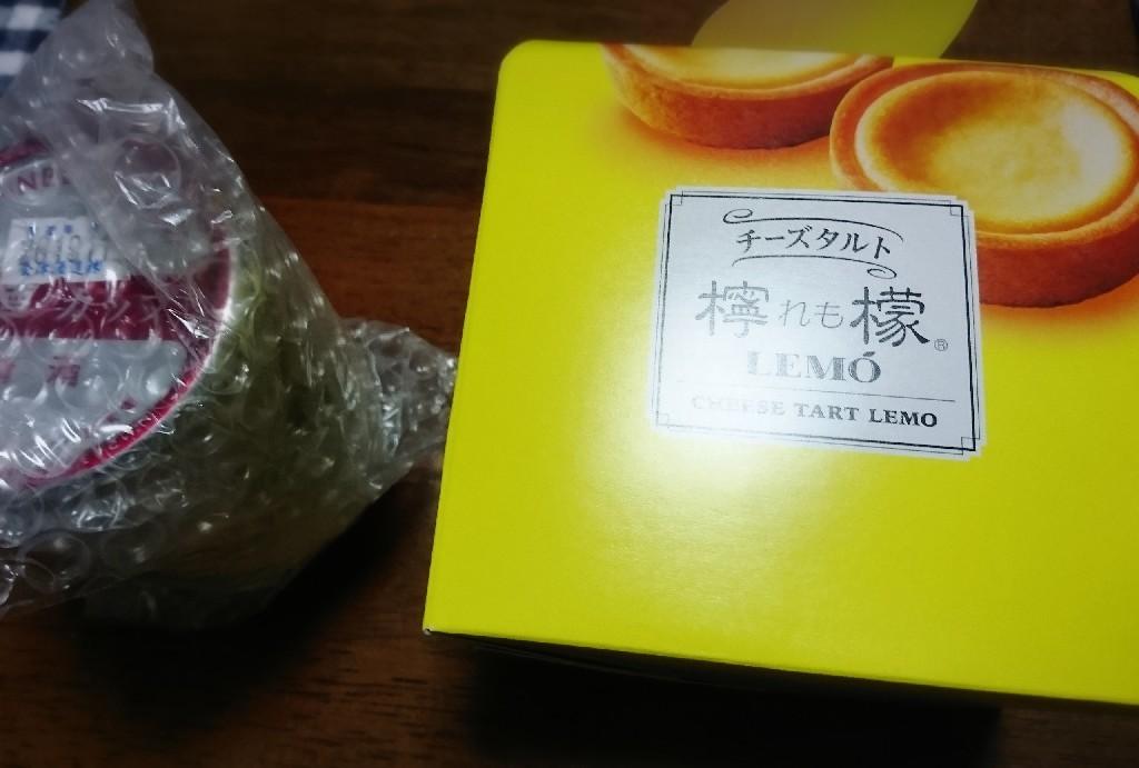 11/28(木)小鍋っち 11/29(金)ちくわ_c0388146_22133570.jpg