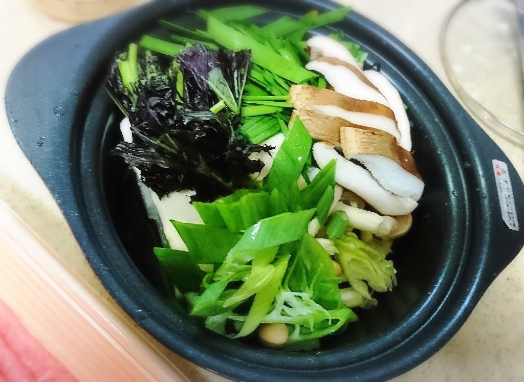 11/28(木)小鍋っち 11/29(金)ちくわ_c0388146_22163780.jpg