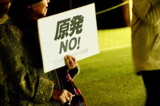 386回目四電本社前再稼働反対抗議レポ 11月29日(金)高松 【 伊方原発を止める。私たちは止まらない。58】【 初使用済みMOX燃料始末どうするのですか?  】_b0242956_01484512.jpeg