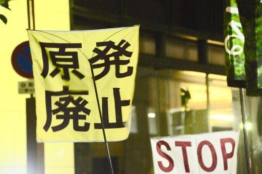 386回目四電本社前再稼働反対抗議レポ 11月29日(金)高松 【 伊方原発を止める。私たちは止まらない。58】【 初使用済みMOX燃料始末どうするのですか?  】_b0242956_01491278.jpeg