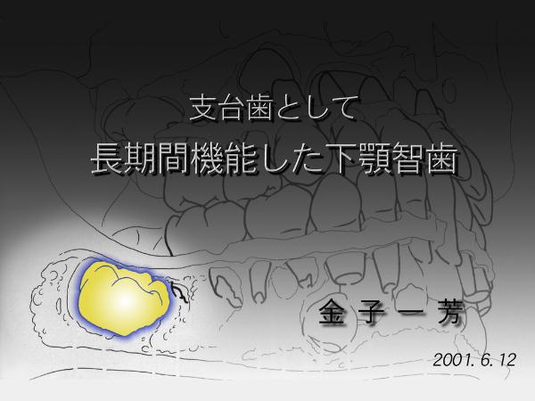 f0103459_11135734.jpg
