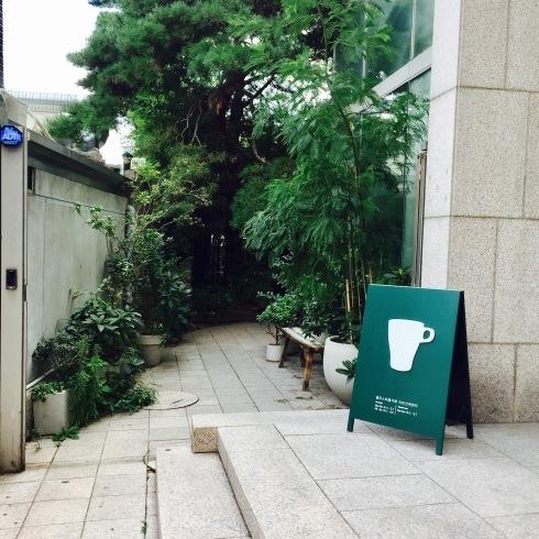 ひとりソウル旅 20 素敵な韓屋カフェ・・・Almost home cafe@安国駅_f0054260_10300534.jpg