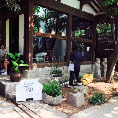 ひとりソウル旅 20 素敵な韓屋カフェ・・・Almost home cafe@安国駅_f0054260_10304626.jpg