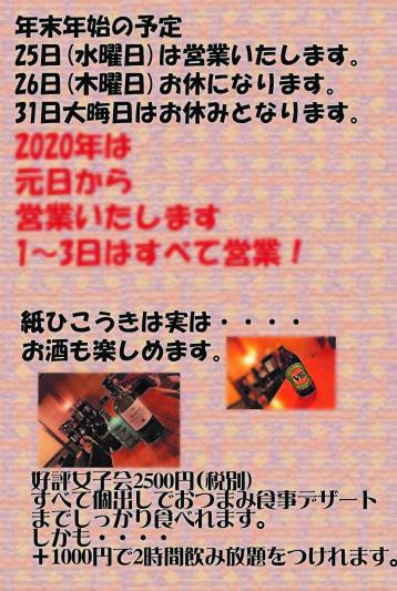b0129362_09271533.jpg
