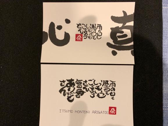 友安カフェ 初級クラス3日目_b0274062_16344865.jpg