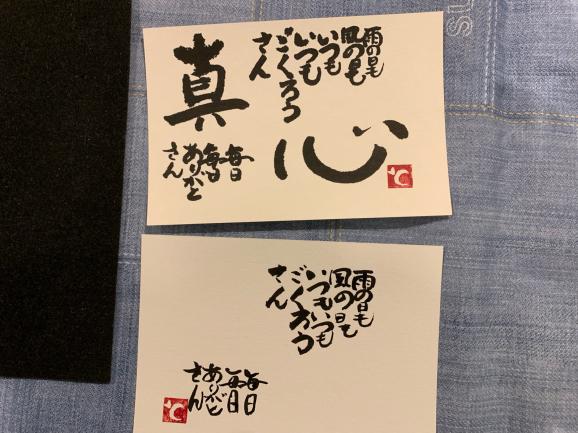 友安カフェ 初級クラス3日目_b0274062_16345533.jpg