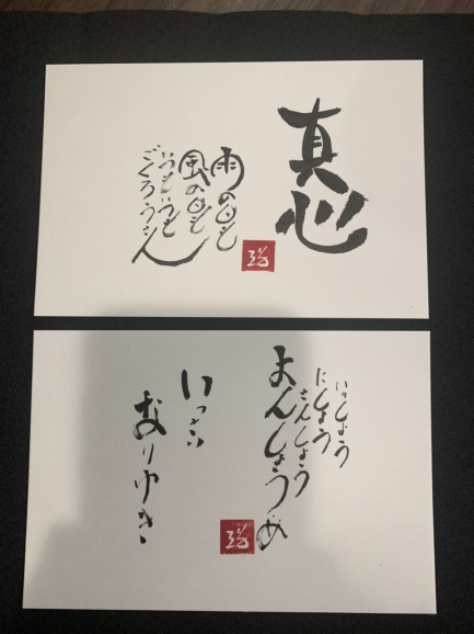友安カフェ 初級クラス3日目_b0274062_16381135.jpg