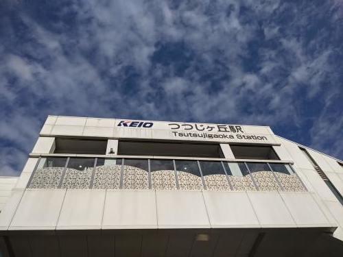 1109京王バス一日乗車券の旅ー【前編】_a0329563_22360933.jpg