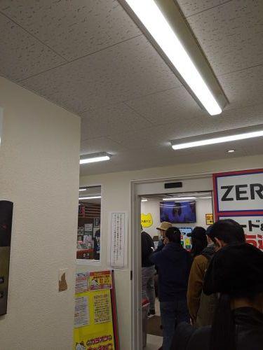 1109京王バス一日乗車券の旅ー【前編】_a0329563_22375316.jpg