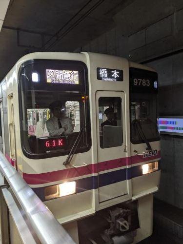 1109京王バス一日乗車券の旅ー【前編】_a0329563_22375508.jpg