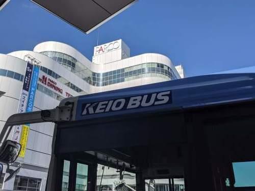 1109京王バス一日乗車券の旅ー【前編】_a0329563_22404864.jpg
