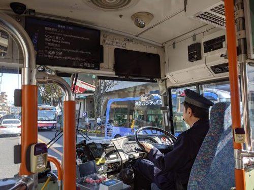 1109京王バス一日乗車券の旅ー【前編】_a0329563_22405023.jpg