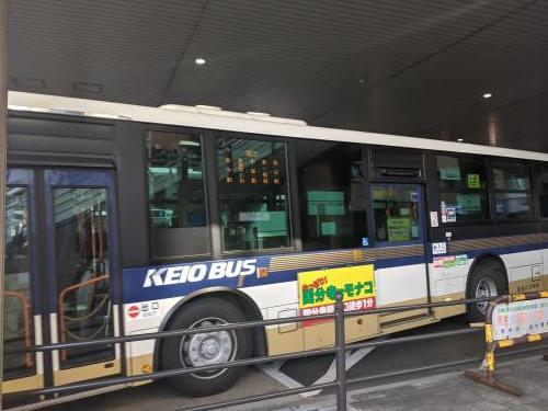 1109京王バス一日乗車券の旅ー【後編】_a0329563_22593156.jpg