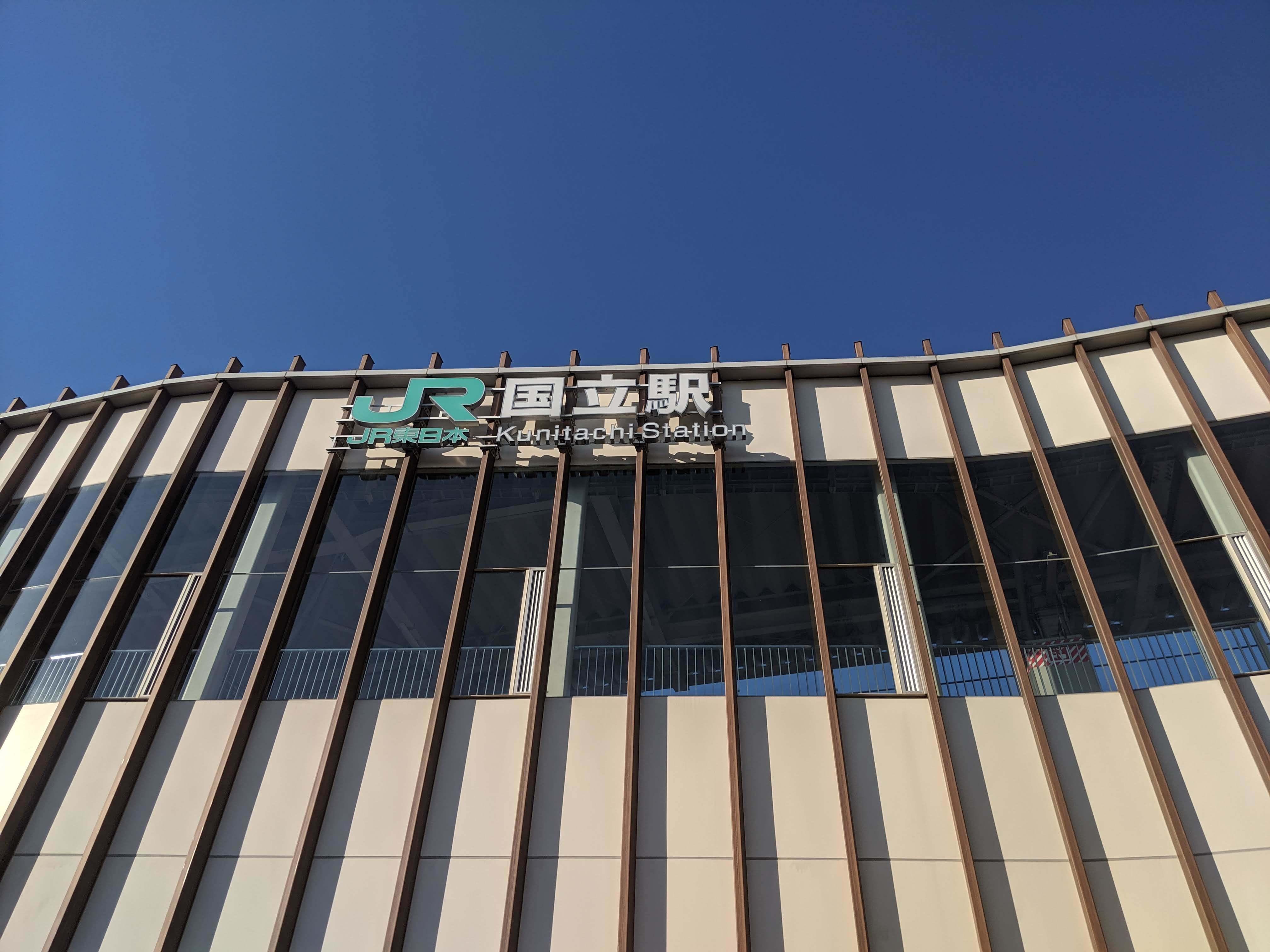 1109京王バス一日乗車券の旅ー【後編】_a0329563_23030435.jpg