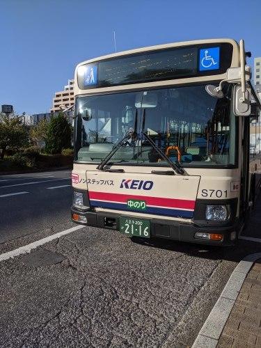 1109京王バス一日乗車券の旅ー【後編】_a0329563_23030549.jpg
