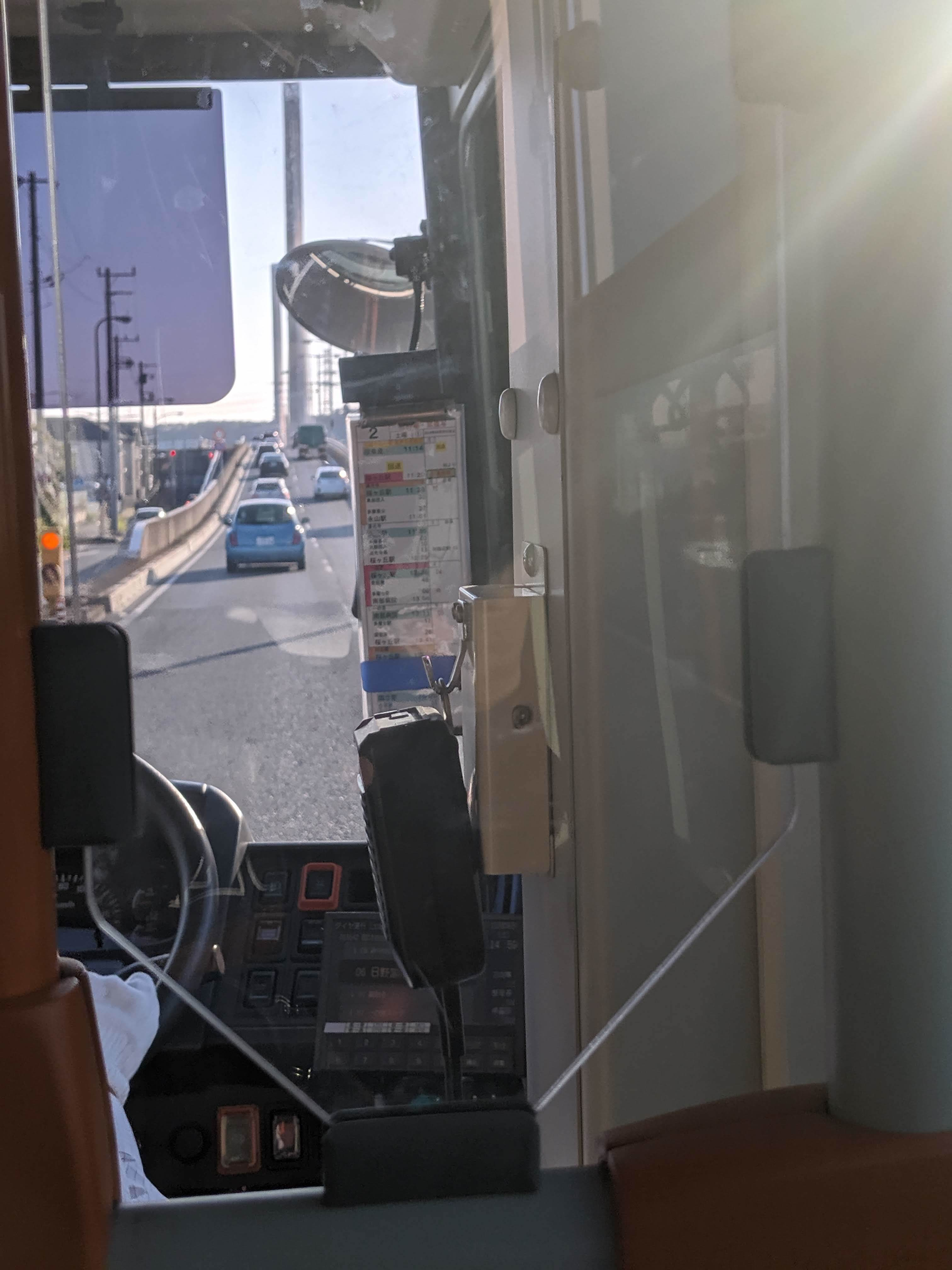 1109京王バス一日乗車券の旅ー【後編】_a0329563_23030786.jpg