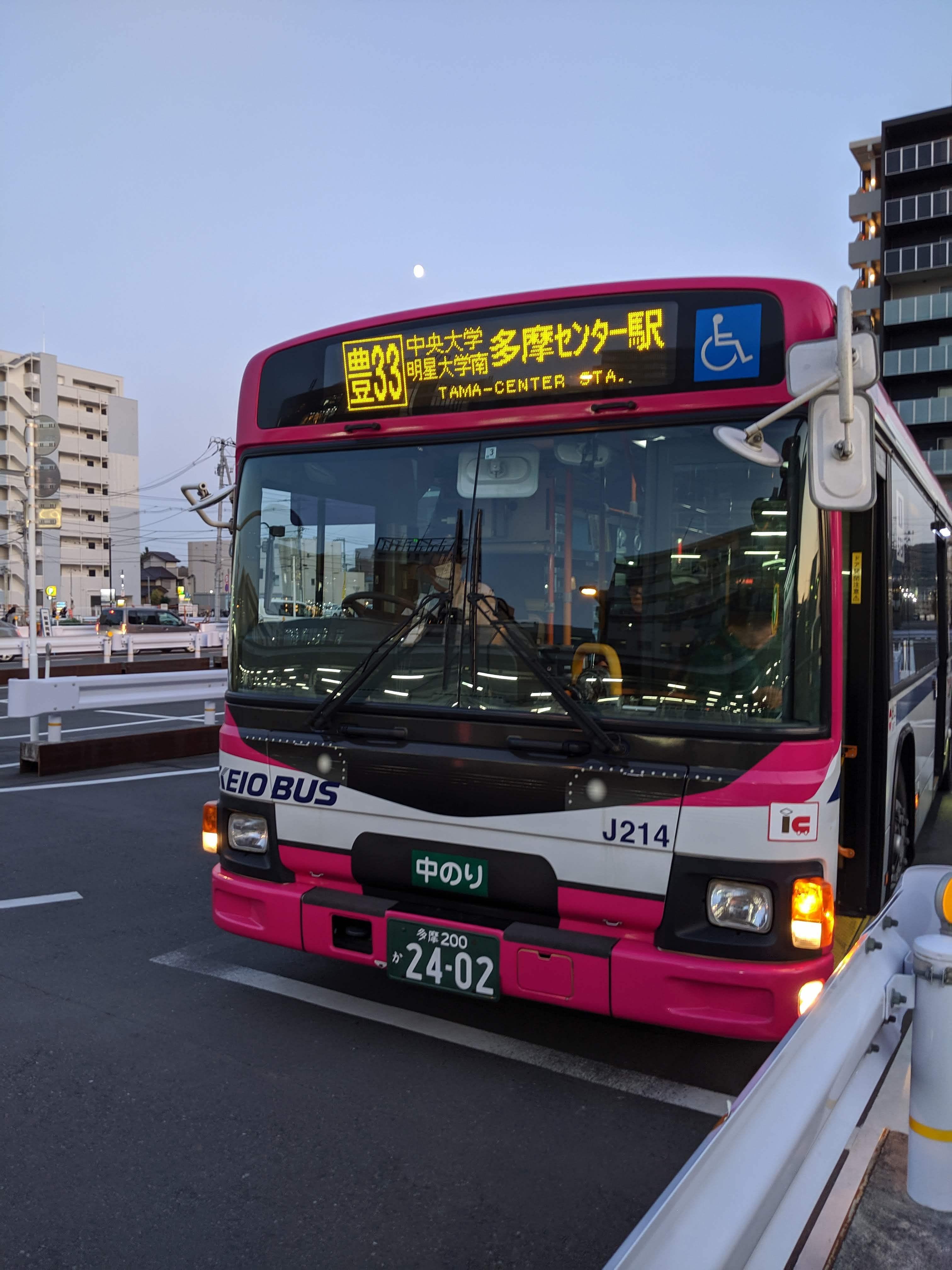 1109京王バス一日乗車券の旅ー【後編】_a0329563_23051297.jpg