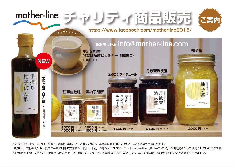柚子茶ボランティア無事終了!_b0060363_23074970.jpeg