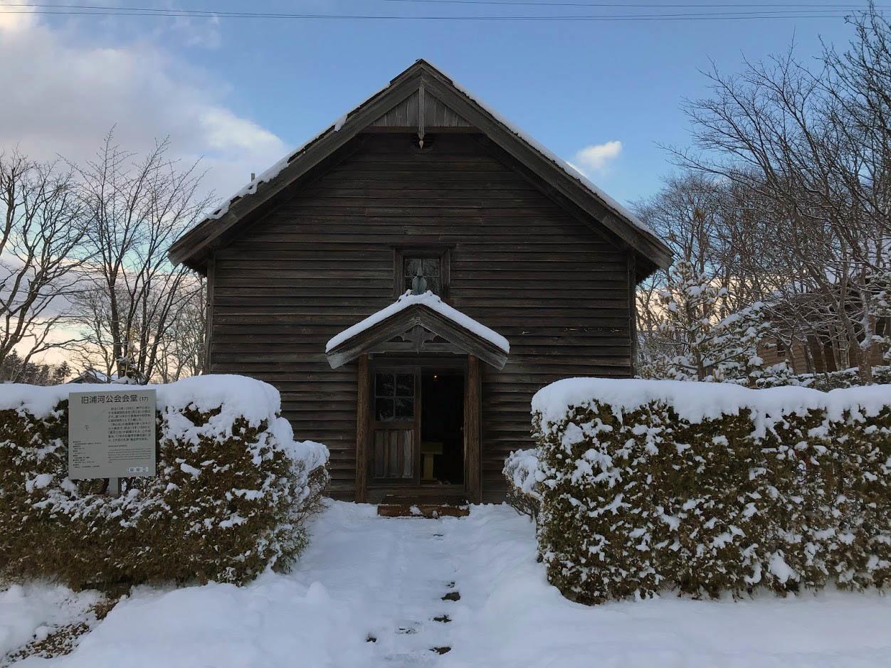 北海道開拓の村の雪景色_c0189970_17134678.jpg