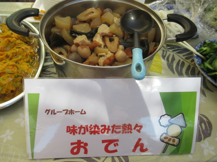 らくえん倶楽部秋の味覚フェア_e0191174_09550616.jpg