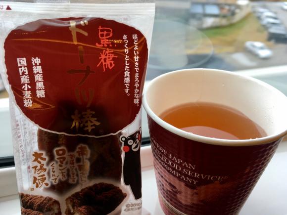 山陽新幹線車内販売の「みなまた紅茶」(桜野園)_d0339676_12472188.jpg