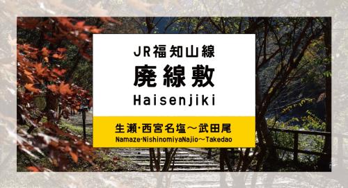 TAKEDAO_f0200477_19313702.jpg