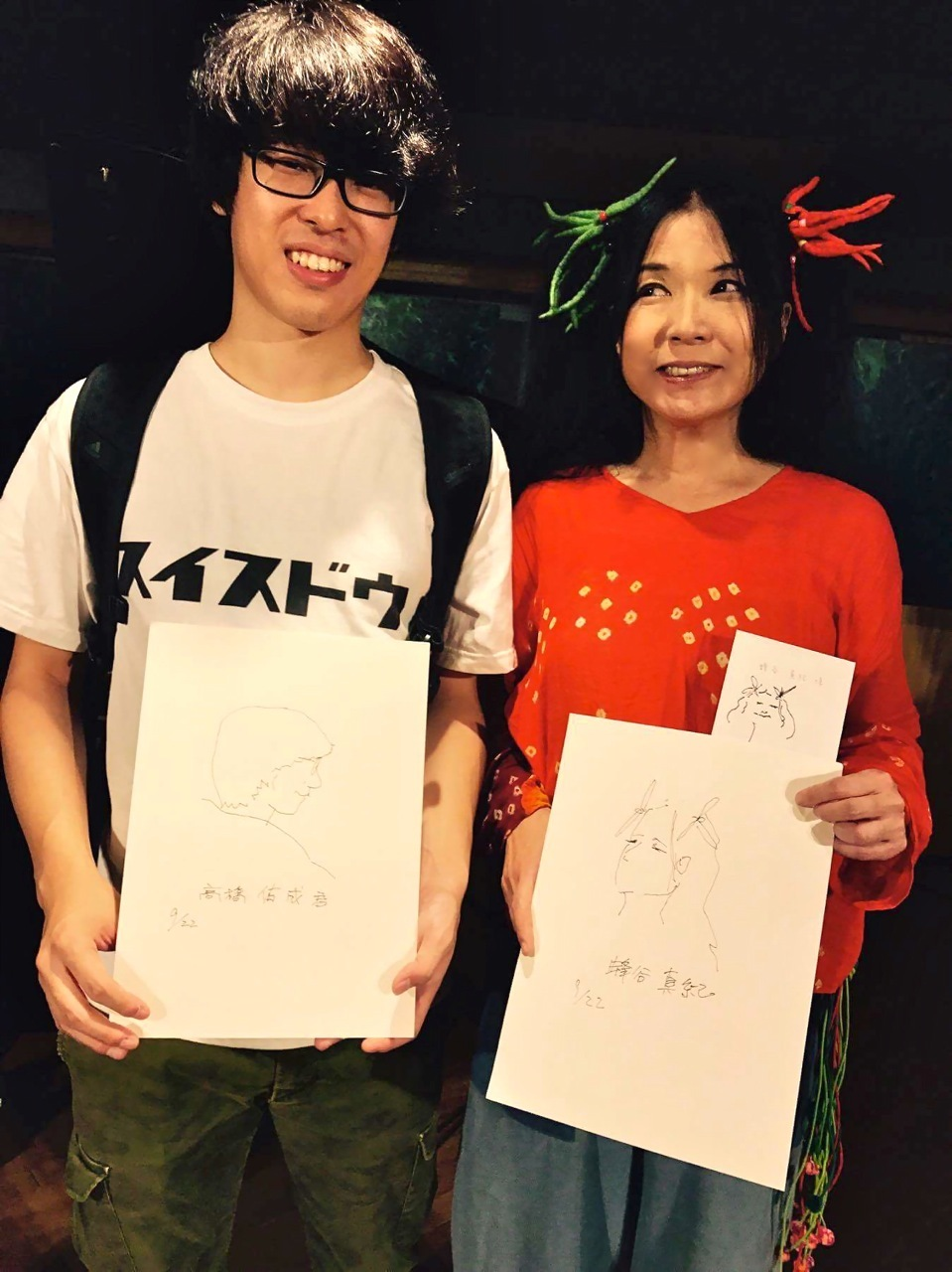 Maki Hachiya 2020:2月〜3月 live schedule_d0239981_15050369.jpg
