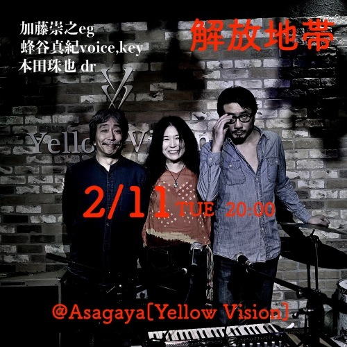 Maki Hachiya 2020:1月〜2月 live schedule_d0239981_15323497.jpg