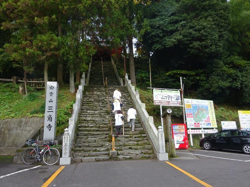 自転車遍路(愛媛~香川)2日目_e0201281_20175964.jpg