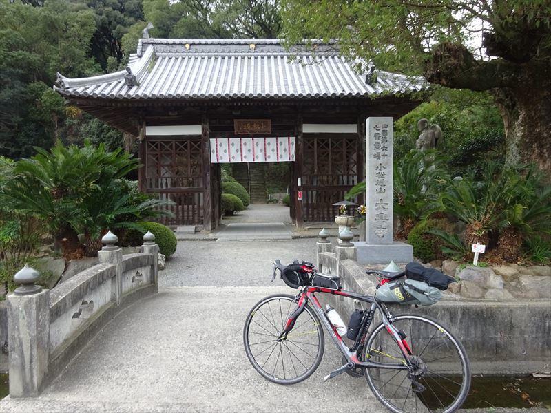 自転車遍路(愛媛~香川)2日目_e0201281_20181878.jpg