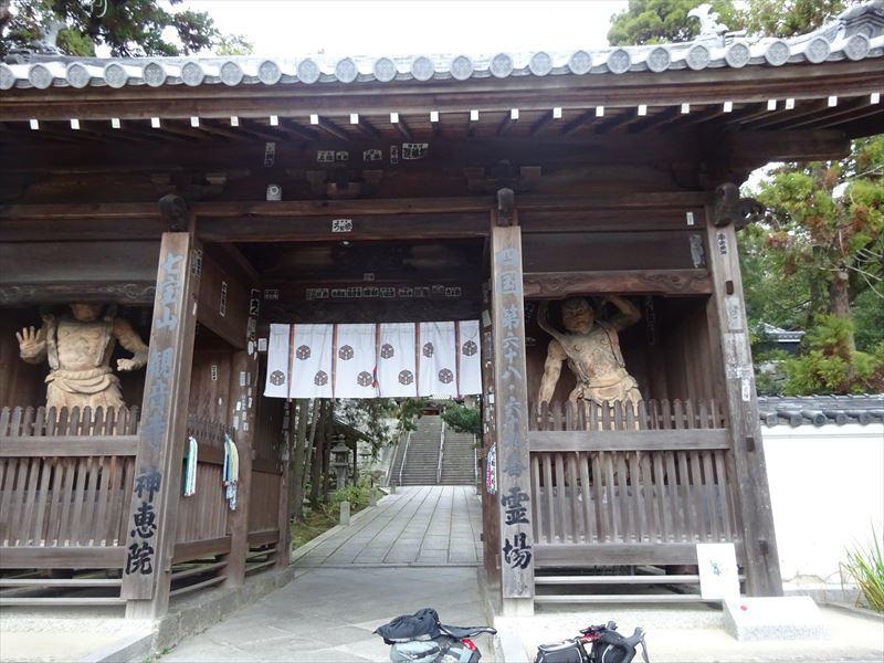 自転車遍路(愛媛~香川)2日目_e0201281_20182800.jpg