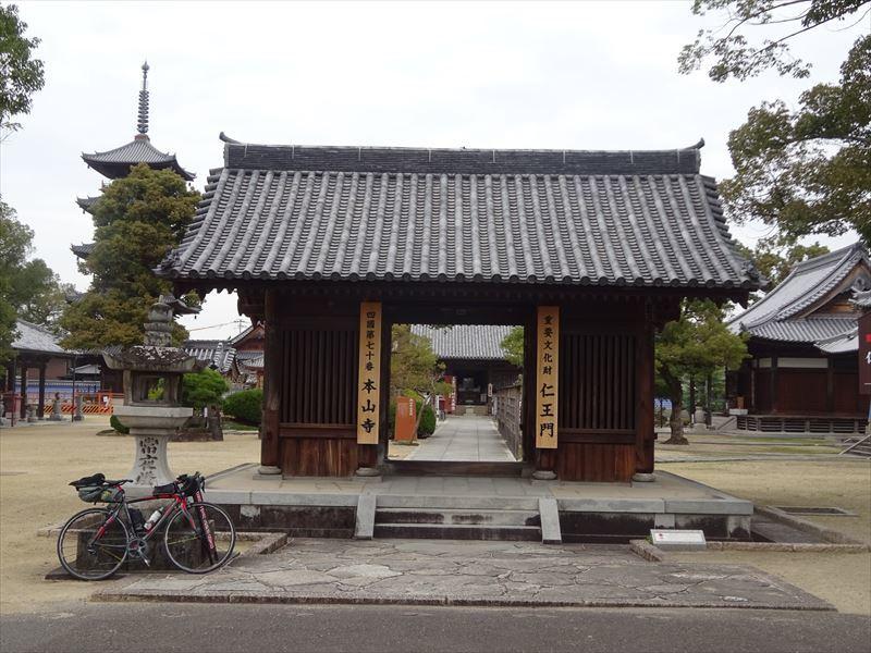 自転車遍路(愛媛~香川)2日目_e0201281_20182815.jpg