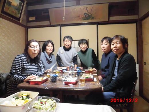 S38平田団地の会忘年会_b0231886_18480343.jpg