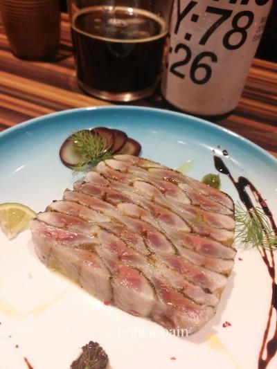 映える!秋刀魚のテリーヌ_e0197587_08375185.jpg
