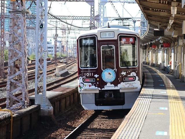 神戸線と宝塚線の阪急電車をご紹介、そしてお洒落なラッピングは春日野道での写真。スーパーはくと貨物列車の写真は東海道本線神戸から_d0181492_23582806.jpg