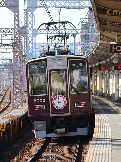 藤田八束の鉄道写真@阪急電車のお客様に感謝、傘忘れました。でも忘れ物センターに届いていました。この感激で元気になれました。_d0181492_23594346.jpg
