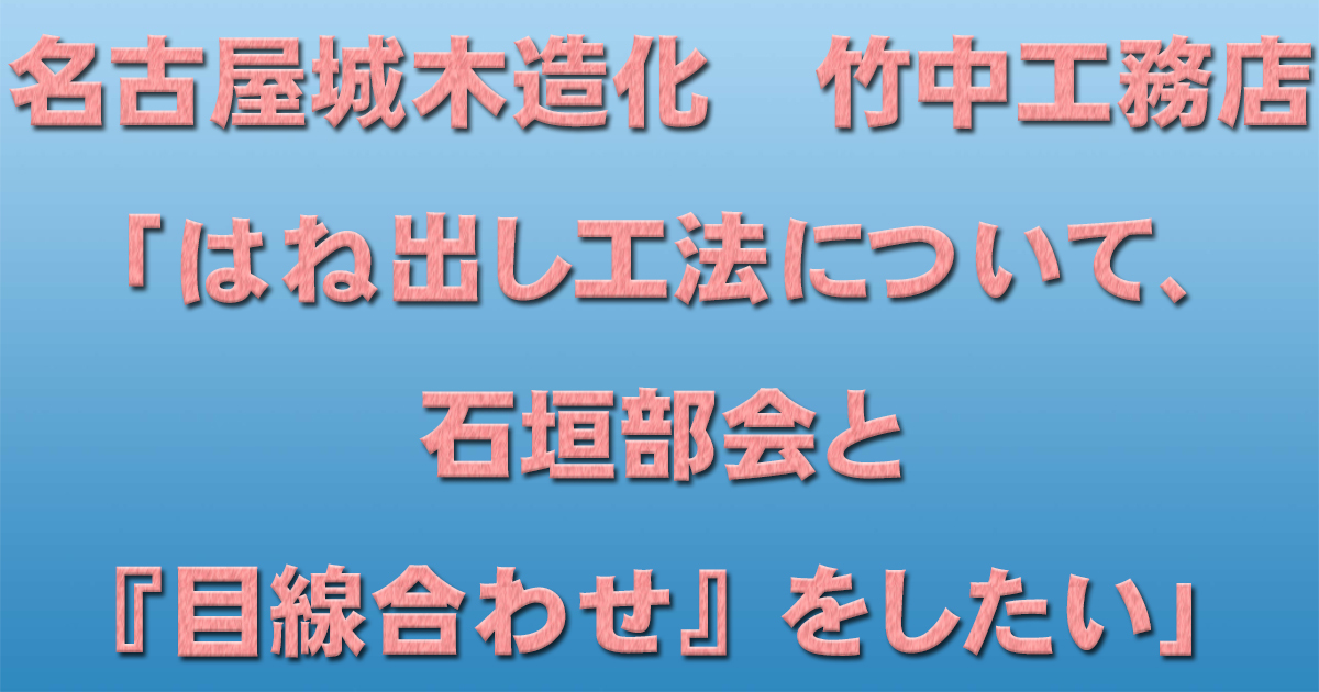 d0011701_13272082.jpg
