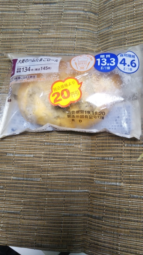 ローソン 大麦のハムたまごロール_f0076001_22531086.jpg