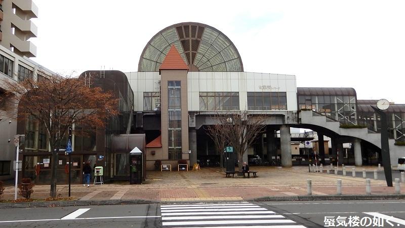 マンホールカード22枚目ゲット北広島市エルフィンパーク市民サービスコーナーで、北広島駅周辺のマンホール蓋も_e0304702_07423747.jpg