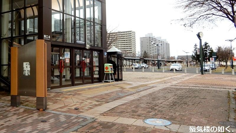 マンホールカード22枚目ゲット北広島市エルフィンパーク市民サービスコーナーで、北広島駅周辺のマンホール蓋も_e0304702_07442382.jpg