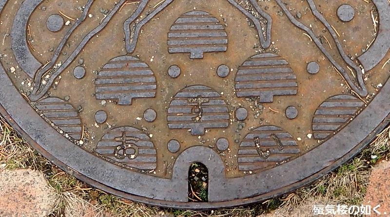 マンホールカード22枚目ゲット北広島市エルフィンパーク市民サービスコーナーで、北広島駅周辺のマンホール蓋も_e0304702_07454465.jpg