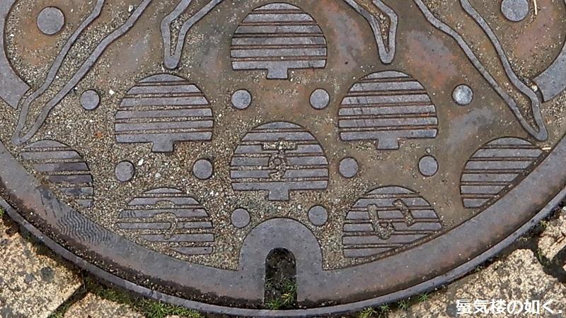 マンホールカード22枚目ゲット北広島市エルフィンパーク市民サービスコーナーで、北広島駅周辺のマンホール蓋も_e0304702_07461430.jpg