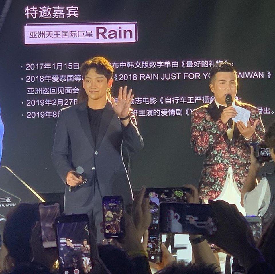 RAIN マジックショー_c0047605_07591049.jpg