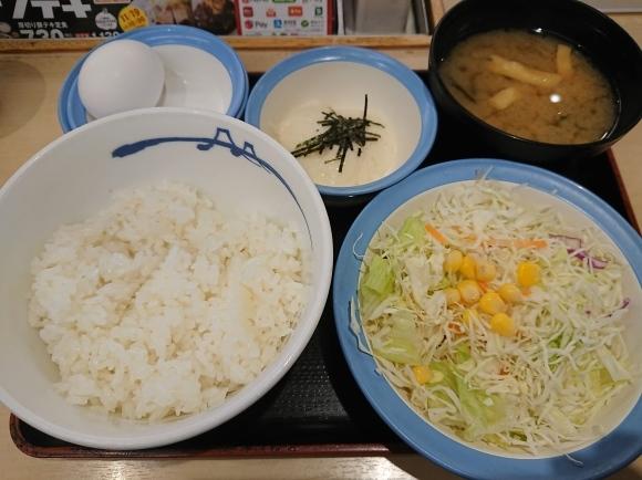 12/3 選べる小鉢の玉子かけごはんとろろライスミニ & 生野菜 @松屋_b0042308_06435207.jpg