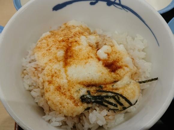 12/3 選べる小鉢の玉子かけごはんとろろライスミニ & 生野菜 @松屋_b0042308_06441237.jpg