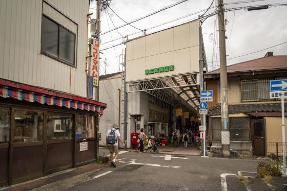 愛知県瀬戸市「末広商店街」_a0096313_16021016.jpg