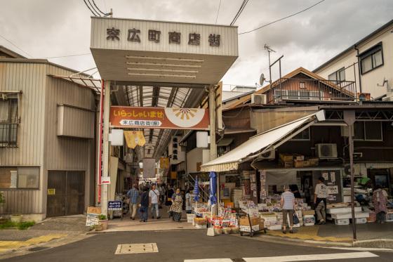 愛知県瀬戸市「末広商店街」_a0096313_16022859.jpg