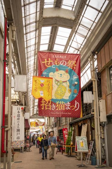 愛知県瀬戸市「末広商店街」_a0096313_16023260.jpg